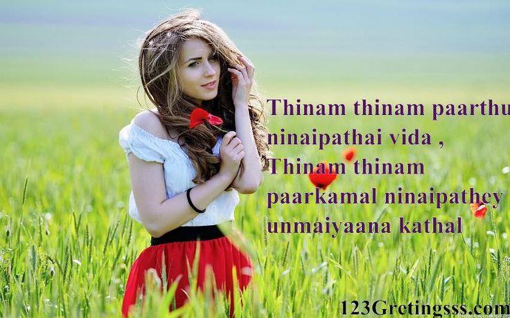 Tamil love feeling whatsapp status in HD video song