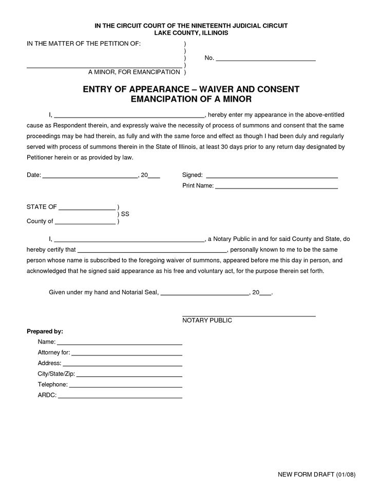 Waiver Form For Sports – Waiver Template