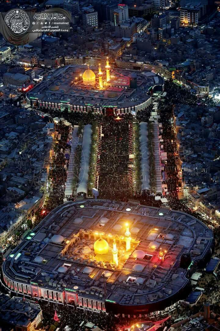 AMAZING FACT ! -------------------------  The distance between Safa and Marwa in Mecca is the same as the distance between Imam Hussein (a) shrine and Hazrat Abu al-Fadal Abbas (a) shrine in Karbala. [378 meters]