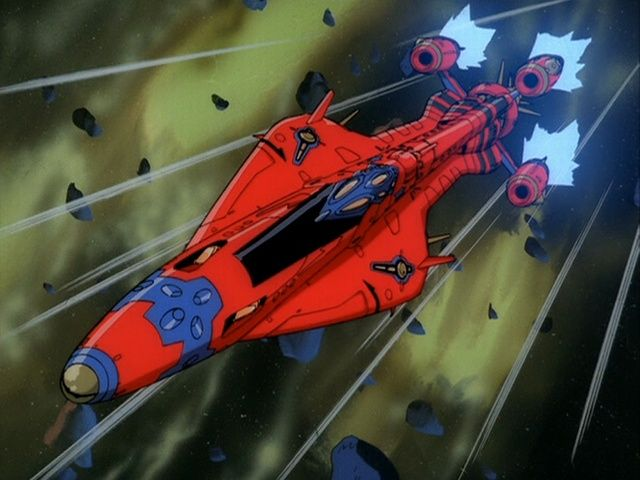 Outlaw Star and its Perfect Opening   We Remember Love