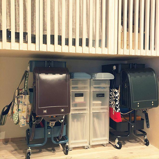 ランドセル置き場 ランドセル収納 Ikea 建築家デザイン 土屋鞄ランドセル などのインテリア実例 2019 05 03 13 31 52 Roomclip ルームクリップ リビング学習 収納 ランドセル置き場 インテリア 収納