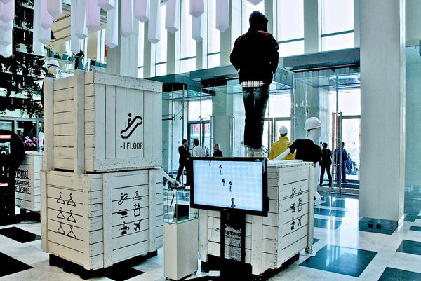 #retail #display