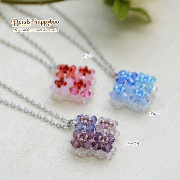 Hydrangea Swarovski necklace  紫陽花ネックレス