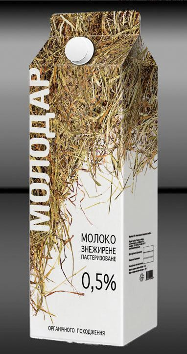 Thought this was a wheat grass drink but Andriy says it's organic milk from Ukraine PD