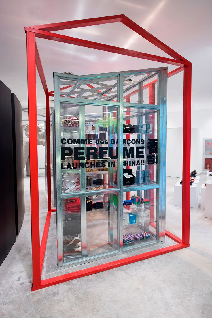 Dover street market store new york city retail design blog - New Spaces At I T Beijing Market Beijing Doverstreetmarket Com Beijing Chinaretail Spaceconcept Storesdoversstore Designpopupfollow