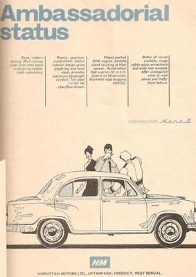 Another ad for the indian family car -The Ambassador!