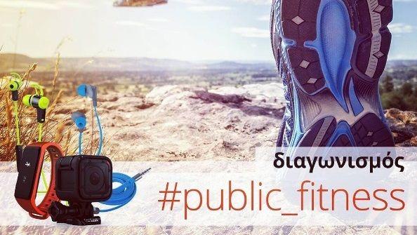 25 τυχεροί κερδίζουν GoPro Hero4, smartwatches Mykronoz, ασύρματα ακουστικά ILUV και αδιάβροχα handsfree!