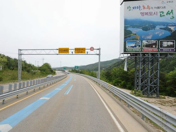 Misiryeong Penetrating Road - Section Speed Enforcement System   미시령동서관통도로 구간과속단속 ▶ http://cafe.daum.net/misiryeong/Tzsf/27