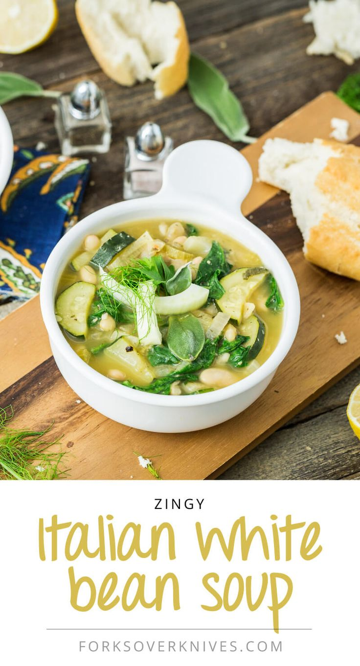 This Italian white bean soup recipe begins a day ahead, when you will need to soak dried cannellini beans overnight. It's worth it!