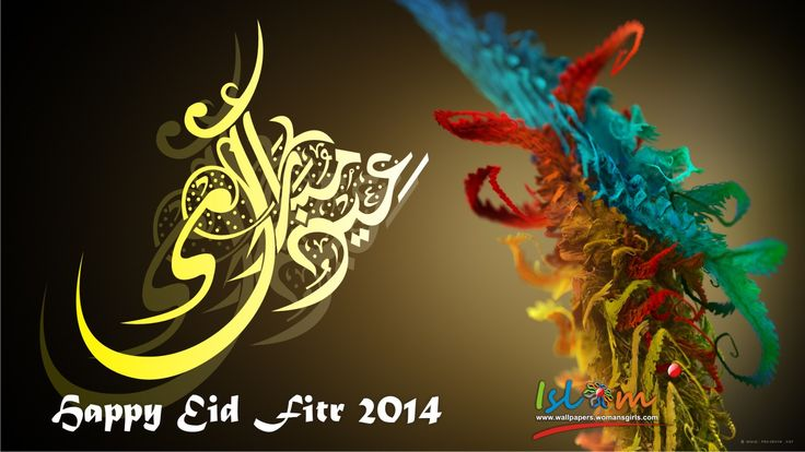 Eid Al fitr wallpapers quotes 2014