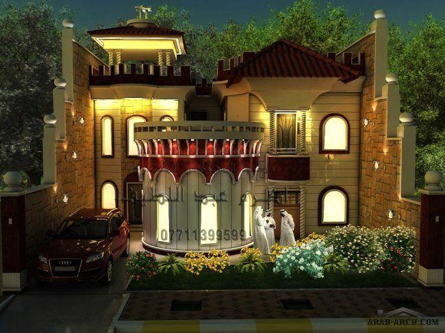 تصميمات معمارية واجهات فلل مودرن جداا 3 مكتب المهندس اكرم عبد اللطيف House Designs Exterior Home Design Plan House Styles