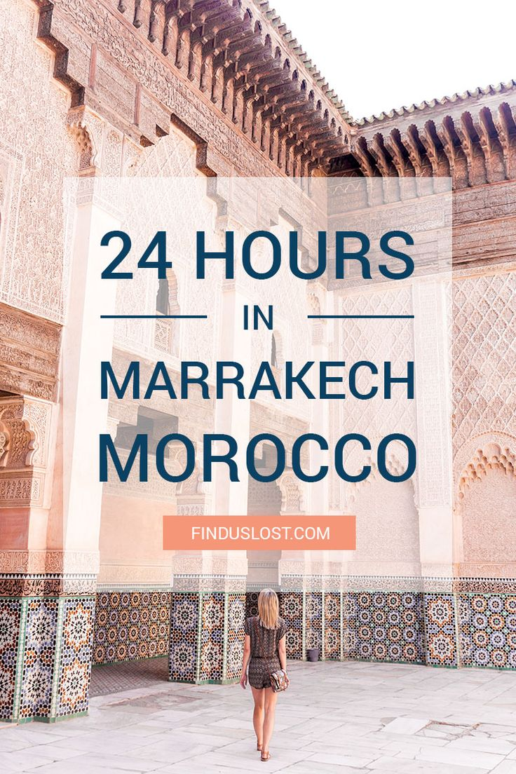 24 Hours in Marrakech Travel Guide | City Guides | One Day Travel Itinerary | Travel Tips | Marrakesh | Morocco