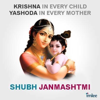 Shubh #janamashtmi #dahi handi #govinda #krishna #nandlal