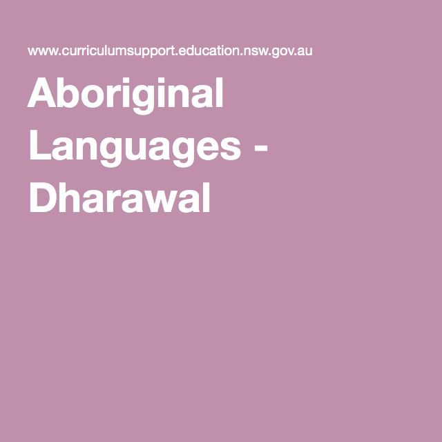 47 best indigenous languages images on pinterest idioms languages aboriginal languages dharawal fandeluxe Choice Image