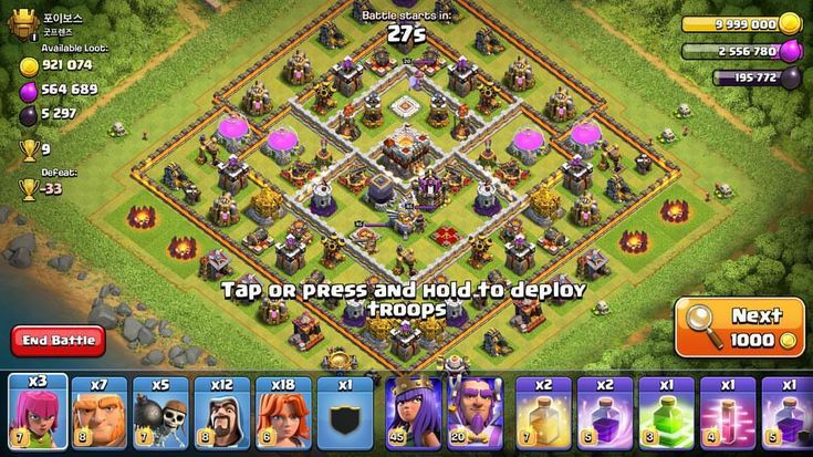 Night time raids be like on Clash of Clans!!#clash #clashon #clashofclans #coc #beastmode #beast #bestie #strong #game #gamer #gaming #nerd #awesome #amazing #night #time #dope #lit #cool #fun #dedication #legend #thanks #weekend #workhard