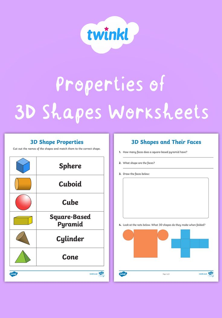 Free To Download Our 3d Shapes Resource Pack Includes Four Worksheets That Are An Excellent Introd Shapes Worksheets Shapes Activities Free Teaching Resources