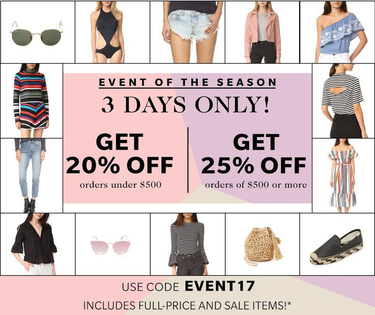 What to Buy from the Shopbop Event of the Season Sale (ends 4/19/17). Click through for details.