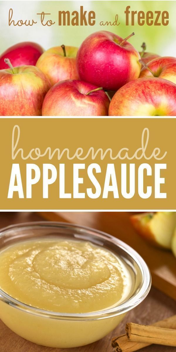 Step by step instructions on how to make and freeze homemade applesauce. #homemadeapplesauce #applesauce