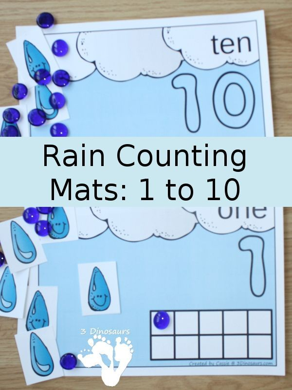 FREE Hands-On Rain Themed Counting Mats: 1 to 10 with ten frames and counting items - 3Dinosaurs.com