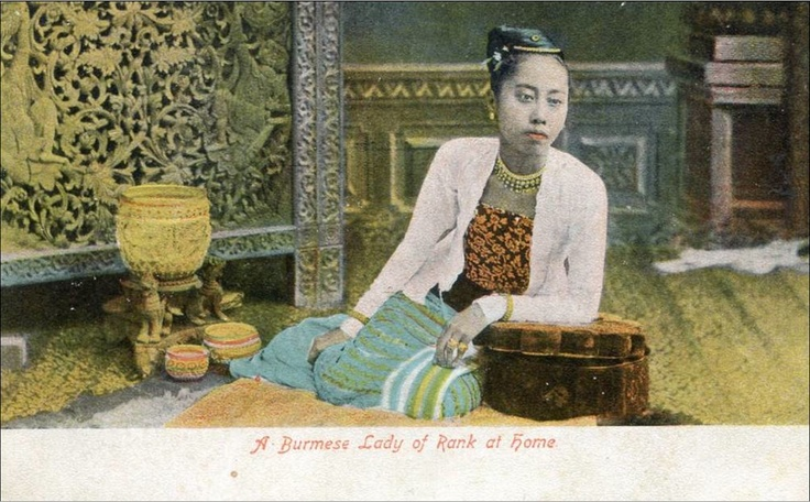 A Burmese Lady of Rank at home