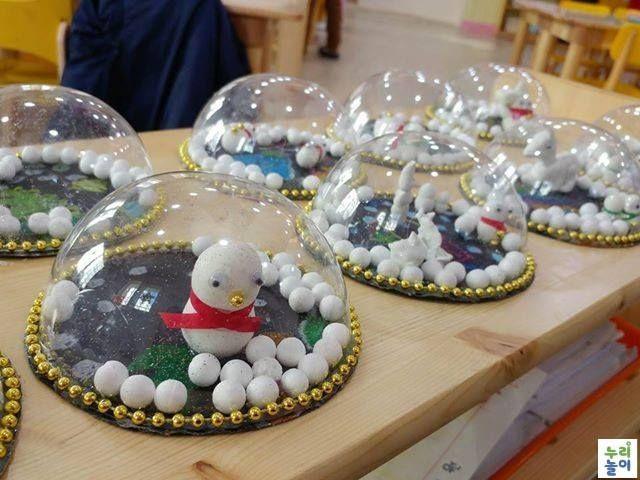 [페북제보] 만4,5세 아이들 작품 하얀 점토로 눈사람 루돌프 : 이수경 선생님 - 자료공유 > 누리놀이