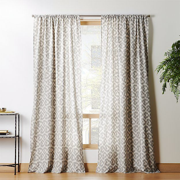 To Dye For Neutral Ikat Curtain Panel Mimics A Cheetah Print For