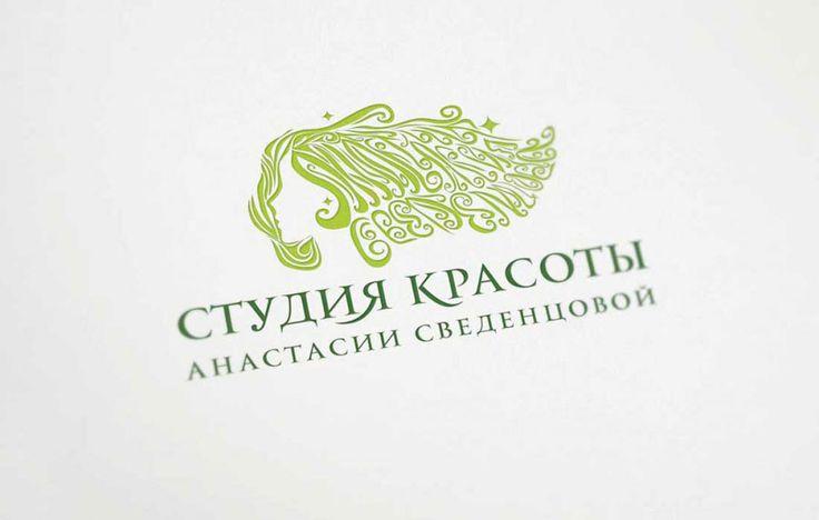 Логотип Студия красоты Анастасии Сведенцовой