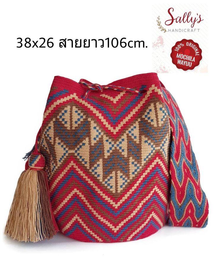 49 отметок «Нравится», 2 комментариев — กระเป๋าวายูแท้100% Wayúu bag (@sallyshandicraft) в Instagram: «สนใจติดต่อไลน์sallyshandicraft ❌Sold❌ไหมเส้นเดียว งานละเอียด มีเบลดีไซน์ งานวายูแท้มีป้ายเซอร์…»