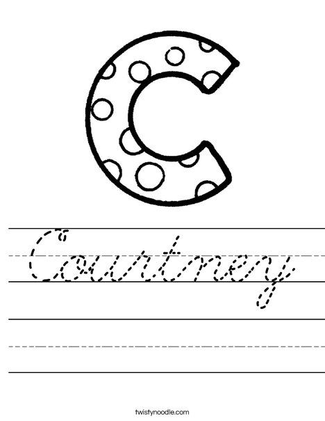 custom handwriting worksheets printable custom writing worksheets for kindergarten easily make. Black Bedroom Furniture Sets. Home Design Ideas