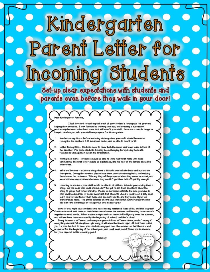 Kindergarten parent letter for incoming students - send this note home with your supply list to inform parents on the skills expected at the beginning of the school year.