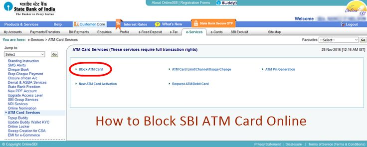 How to Block SBI ATM Card Online | SBI ATM Card Lost Toll Free Number