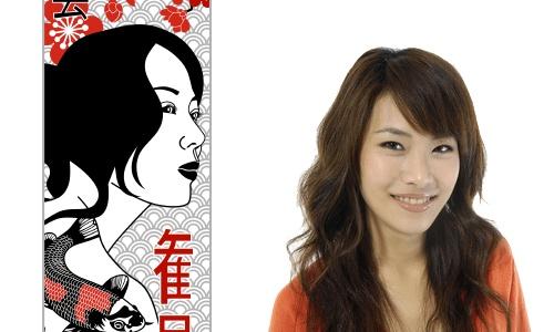 Bordüre - Geisha Takao