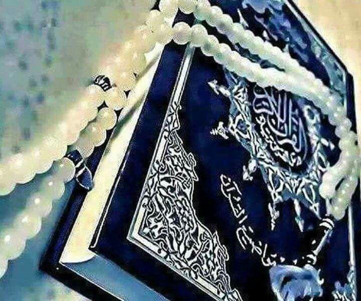 O Allāh grant us Your Divine Love O Allāh grant us the love of those who Love You O Allāh grant us the love of doing the things that earn Your Divine Love. آمِيْن ثُمَّ آمين يا رب العالمين يَا أَرْحَمَ الرَّاحِمِينَ يَا ذَا الْجَلَالِ وَالْإِكْرَامِ يَامَالِكُ الْمَلِكُ