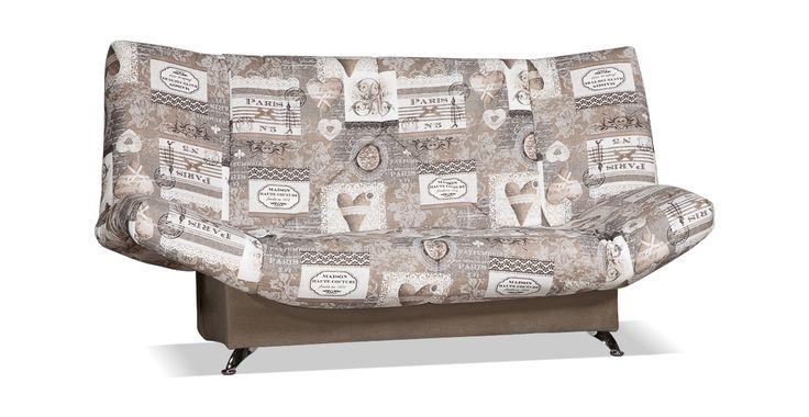 Прямой диван серо - коричневого цвета Санта из ткани, со съемным чехлом, Магазины в Москве