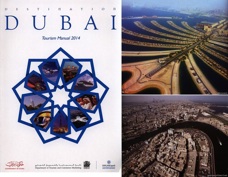 https://flic.kr/p/rUHZir | Destination Dubai, Tourism Manual 2014, United Arab Emirates | tourism travel brochure | by worldtravellib World Travel library