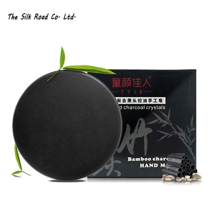 Bamboo charcoal handmade soap Treatment skin care natural Skin whitening soap blackhead remover acne treatment
