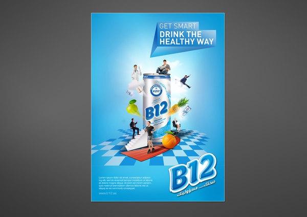 B12 Energy Drink Ad | Print Ads | Pinterest | Energy ...