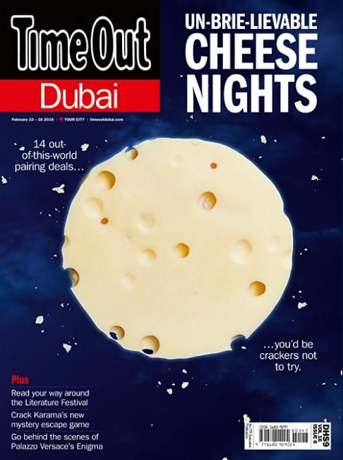 The pun game is strong here. Like, I can't with this. I just can't. The moon made of cheese concept has long lost its novelty, but darn it, these cheesy puns make it work. I think this cover demonstrates that a relatively simple image can be effective if paired with solid writing. I do think the type should be a little more prominent because if you're going for the puns, you have to be fearless and you have to own it and let the world properly admire your having no shame.