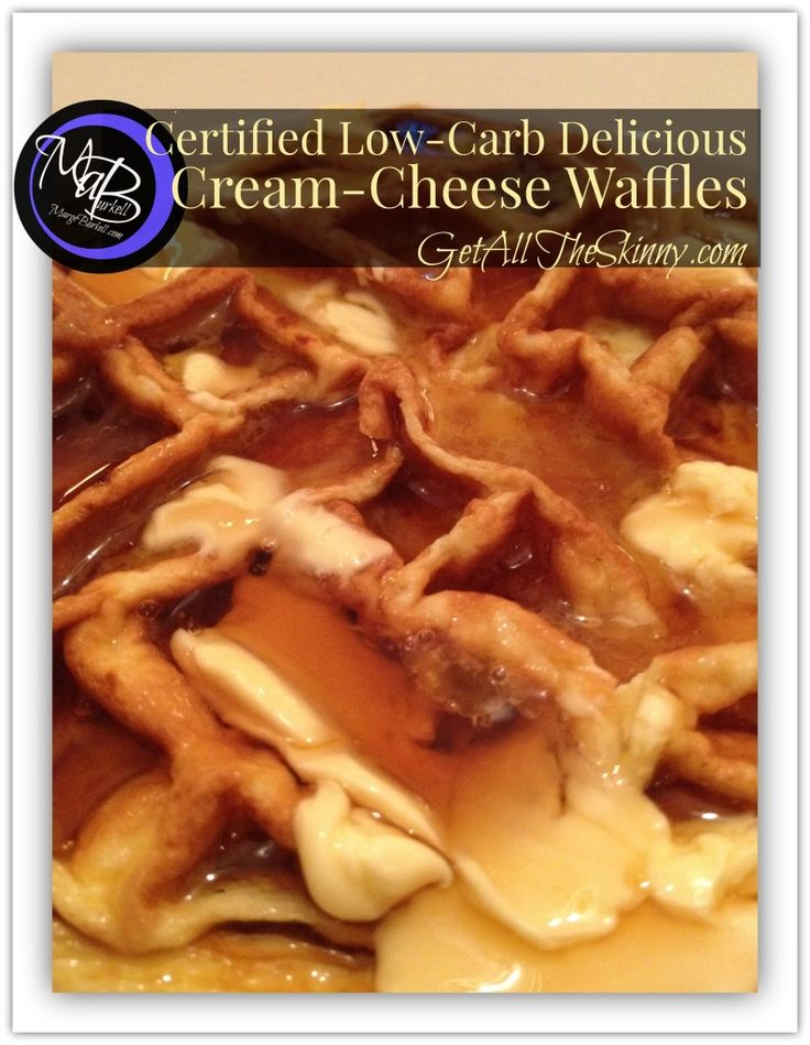 Do you ever get so hungry you just want to LICK the PAGE???  Good thing I can whip up these 3-ingredient low-carb cream cheese waffles QUICKLY!   TY to Sharon for pointing me in the right direction! YUM and SO much easier than making it into pancakes!  ~Marge