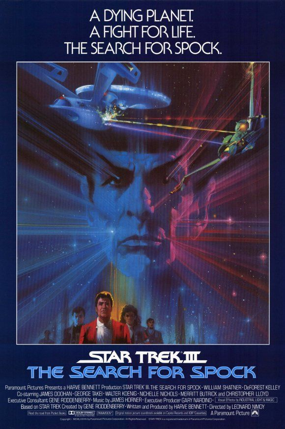 Star Trek lll: The Search for Spock movie poster