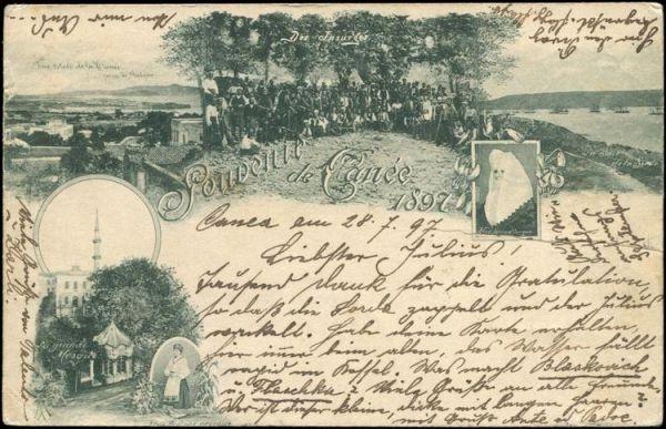 postcard 1897   Hania , Crete,  Greece