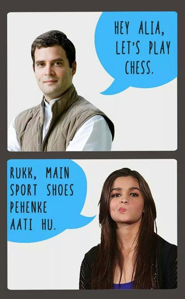 Aliya bhatt trolls...humor