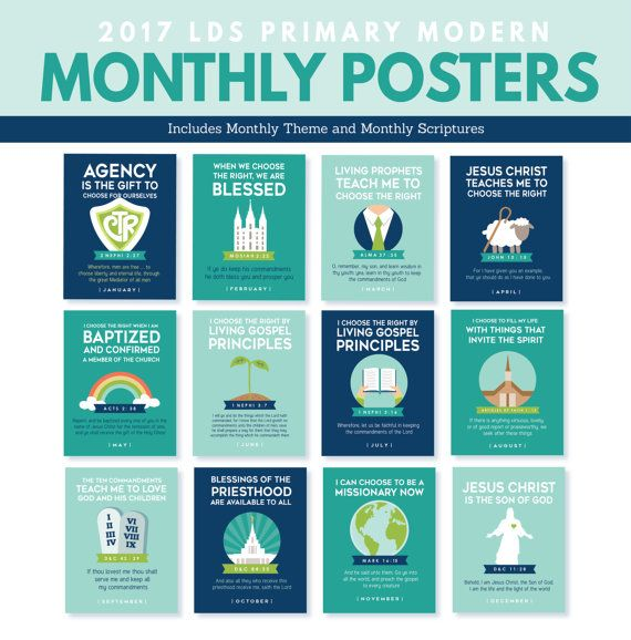 These are the PERFECT primary monthly posters for 2017 to be displayed throughout the year! Each poster includes the monthly primary theme and scripture. These easy-to-use digital files include all twelve months! Simply press print!   This is an INSTANT DOWNLOAD. A printable PDF/JPEG file will be available to download instantly through your Etsy purchase!  __________________________________________________________  The following 2017 Primary Posters are included in the following sizes and…
