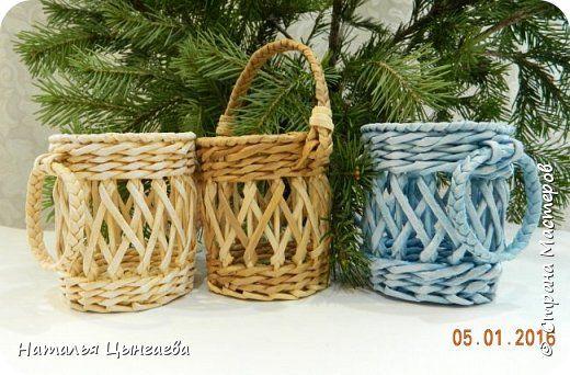 Поделка изделие Новый год Плетение Новогоднее Трубочки бумажные фото 1
