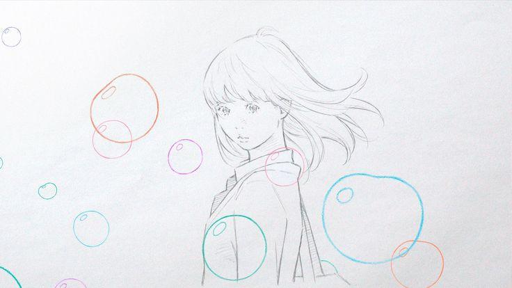 【手描きアニメ】「サヨとコウの出発」 駅すぱあと