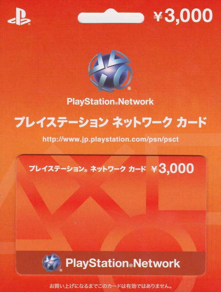 PlayStation Network Card 3000 YEN Instant Card – Japan / PSN PS4 PS3 PSVita PSP  http://searchpromocodes.club/playstation-network-card-3000-yen-instant-card-japan-psn-ps4-ps3-psvita-psp-5/