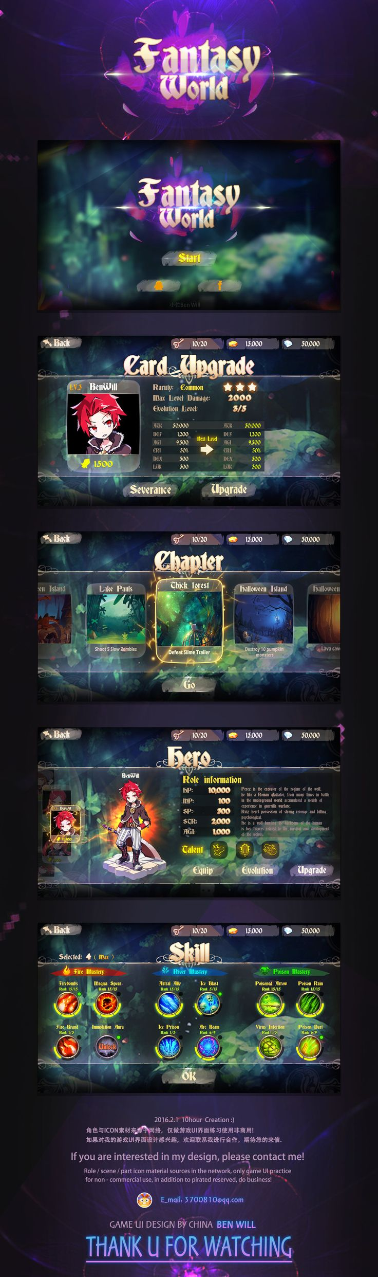 Mobile game commercial - Fantasy World Game Benwill Game Ui Design By Uiekii On Deviantart