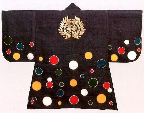 Battle Surcoat of Date Masamune (1567-1636)