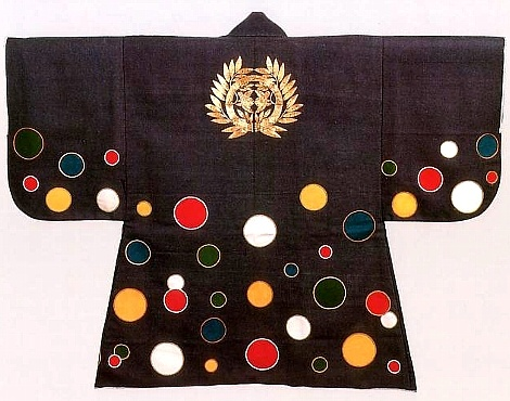 Battle Surcoat of Date Masamune (1567-1636)