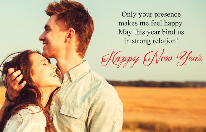 New Year 2016 Is Coming In Few Days And Peoples Have Started Searching For Advance Happy New Happy New Year Quotes Quotes About New Year New Year Quotes Images